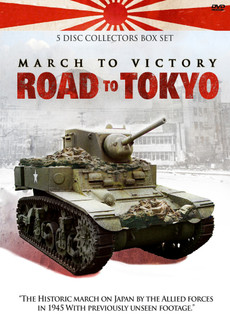 March to Victory: Road to Tokyo (Normal) [DVD]