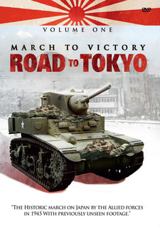 March to Victory: Road to Tokyo - Volume 1 (Normal) [DVD]