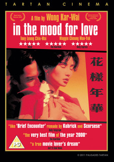 In the Mood for Love (2000) (Normal) [DVD] [DVD / Normal]