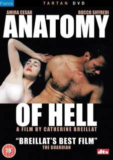 Anatomy of Hell (2003) (Normal) [DVD] [DVD / Normal]
