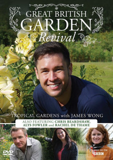 Great British Garden Revival: Tropical Gardens With James Wong (Normal) [DVD]