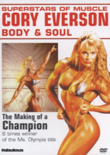 Superstars of Muscle: Cory Everson - Body and Soul (1990) (Normal) [DVD] [DVD / Normal]