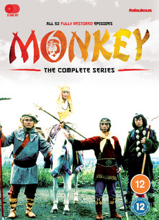 Monkey!: The Complete Collection (1980) (Box Set (Restored)) [DVD] [DVD / Box Set (Restored)]