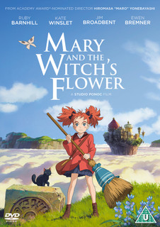 Mary and the Witch's Flower (2017) (Normal) [DVD] [DVD / Normal]