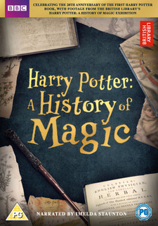 Harry Potter: A History of Magic (2017) (Normal) [DVD] [DVD / Normal]