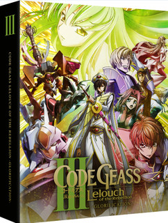 Code Geass: Lelouch of the Rebellion 3 - Glorification (Collector's Edition) [Blu-ray]
