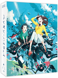 Penguin Highway (2018) (with DVD (Collector's Limited Edition) - Double Play) [Blu-ray]
