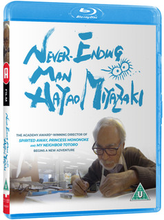 Never-ending Man (2016) (with DVD - Double Play) [Blu-ray] [Blu-ray / with DVD - Double Play]