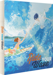 Ride Your Wave (2019) (with DVD (Collector's Edition) - Double Play) [Blu-ray] [Blu-ray / with DVD (Collector's Edition) - Double Play]