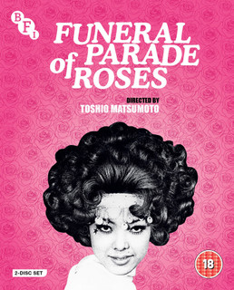 Funeral Parade of Roses (1969) (Normal) [Blu-ray] [Blu-ray / Normal]