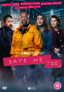 Save Me Too (2020) (Normal) [DVD] [DVD / Normal]