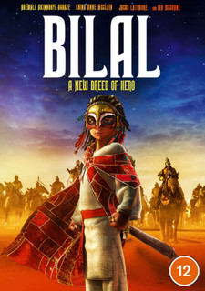Bilal: A New Breed of Hero (2015) (Normal) [DVD]