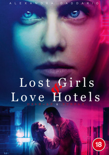 Lost Girls and Love Hotels (2020) (Normal) [DVD] [DVD / Normal]