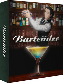 Bartender (2006) (Collector's Edition) [Blu-ray] [Blu-ray / Collector's Edition]