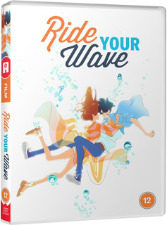 Ride Your Wave (2019) (Normal) [DVD] [DVD / Normal]