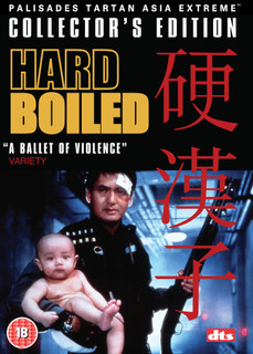 Hard Boiled (1991) (Collector's Edition) [DVD]