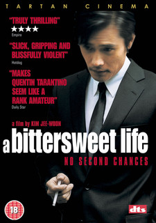 A Bittersweet Life (2005) (Normal) [DVD]