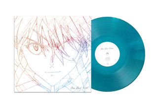"""One Last Kiss EP: Music from the Evangelion Movies (2021) (12"""" EP Coloured Vinyl) [Vinyl]"""