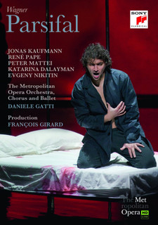 Wagner: Parsifal (Gatti) (Normal) [DVD] [DVD / Normal]