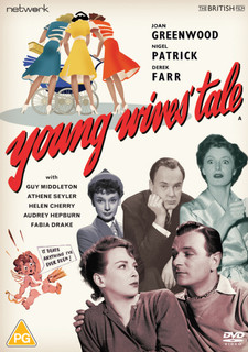 Young Wives' Tale (1951) (Normal) [DVD] [DVD / Normal]