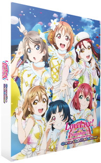 Love Live! Sunshine!! - The School Idol Movie: Over the Rainbow (2020) (Collector's Edition) [Blu-ray] [Blu-ray / Collector's Edition]