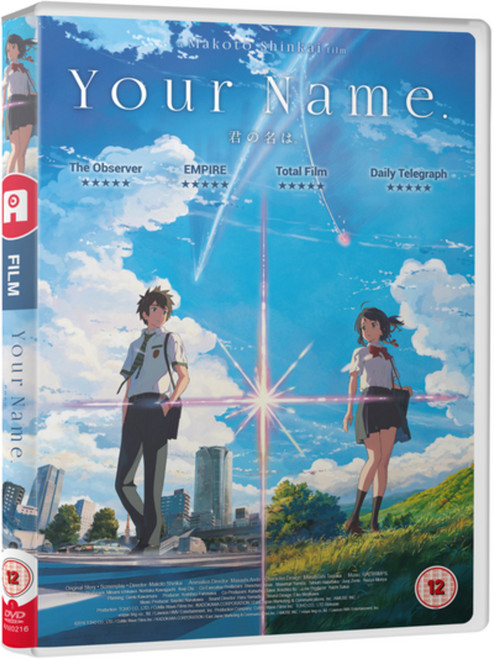 Your Name (2016) (Normal) [DVD] [DVD / Normal]