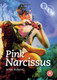 Pink Narcissus (1971) (Normal) [DVD] [DVD / Normal]