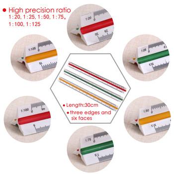 30cm Plastic Triangular Scale Ruler