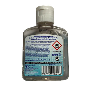 Hygienics Anti Bacterial Moisturising Hand Gel 100ml