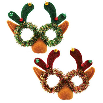 Christmas Reindeer Tinsel Jingle Bell Glasses
