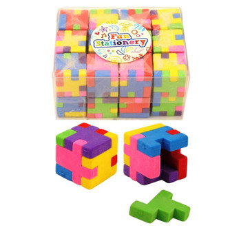 Box of 24 Fun Puzzle Cube Erasers - Rainbow Colour Stationery School