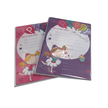 Pack of 20 Girls Balloon Design Party Invitation Sheets and Envelopes