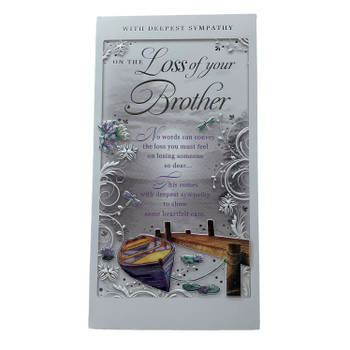 Loss of Brother Dockside Design Sympathy Opacity Card