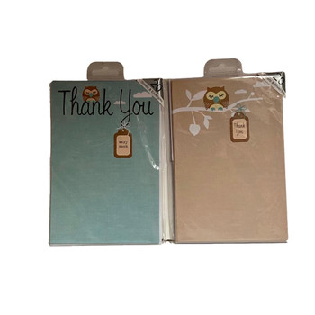 Thank You Note Sheets & Envelopes Pack of 20