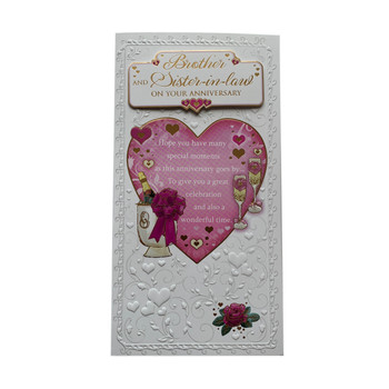 Brother And Sister In Law On Your Anniversary Soft Whispers Card