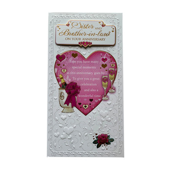 Sister And Brother In Law On Your Anniversary Soft Whispers Card