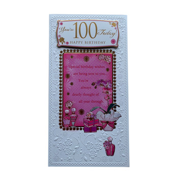 You're 100 Today! Happy Birthday Open Soft Whispers Card