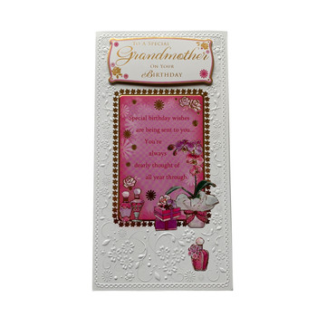 To A Special Grandmother On Your Birthday Soft Whispers Card