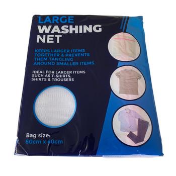 Large Washing Net Bag