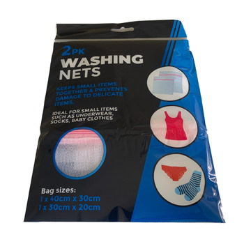 Pack of 2 Washing Bags
