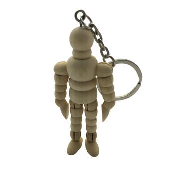 "2.5"" Wooden Manikin Keyring - Male Art Figure Craft Moveable"