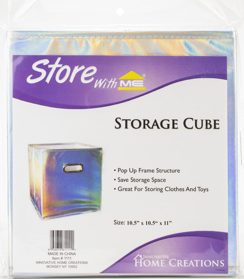 """2 Pack Square Fabric Storage Cube 10.5""""X10.5""""X11""""-Silver Reflective -1111-SIREF - 039676611111"""