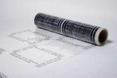 "Carpet Adhesive Film 21"" x 200 Feet x 3 mil."