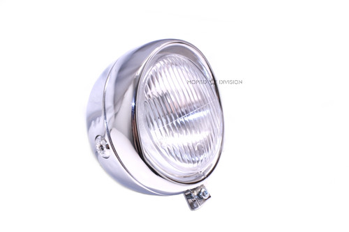 """5"""" Round Chrome Headlight, Built In Visor"""