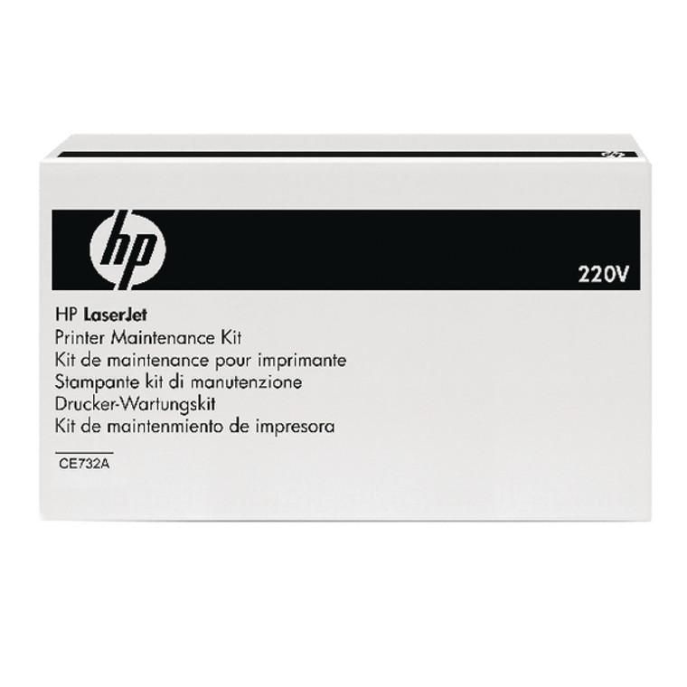 CE732A HP CE732A Maintenance Kit
