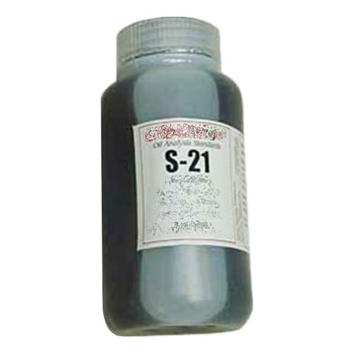 S-21 Ölprobe 50ppm