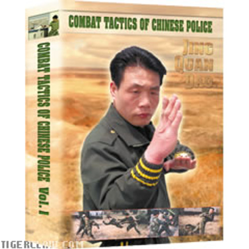 Chinese Police Fighting Methods - Jing Quan Dao - Vol 2