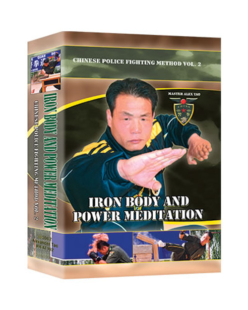Chinese Police Fighting Methods -  Iron Body and Power Mediation