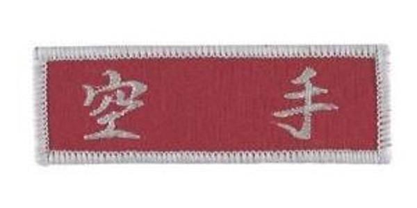 Patch KARATE, JAPANESE