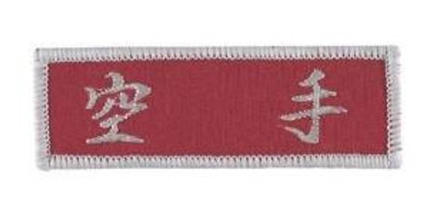 Patch KARATE, JAPANESE